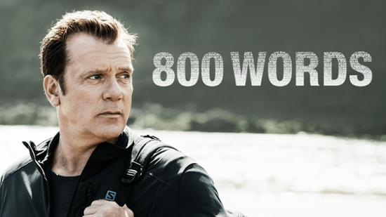 800words