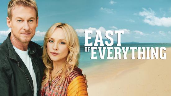 eastofeverything