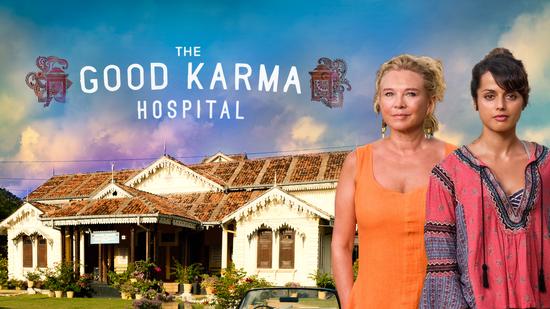 goodkarmahospital