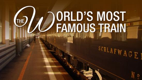 worldfamoustrain